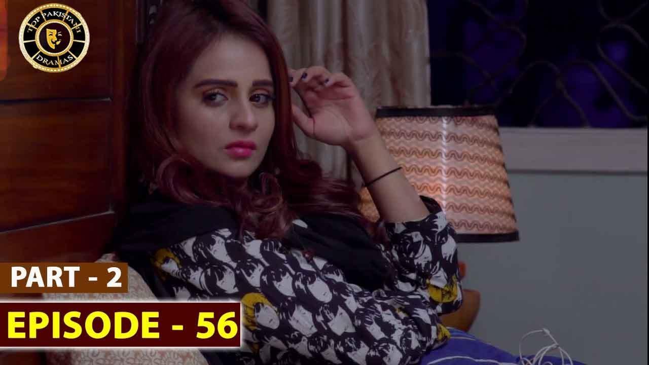 Pakeeza Phuppo Episode 56 | Part 2 | Top Pakistani Drama
