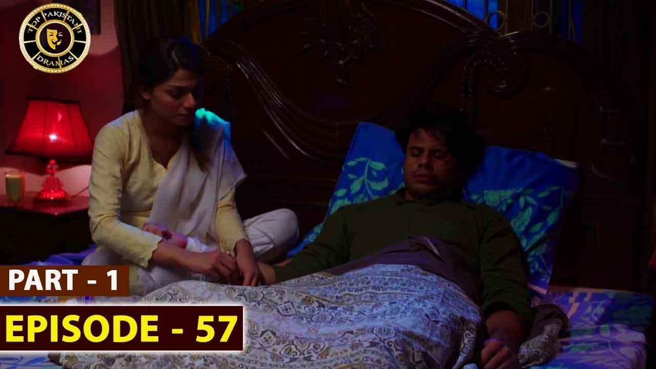 Pakeeza Phuppo Episode 57 | Part 1 | Top Pakistani Drama