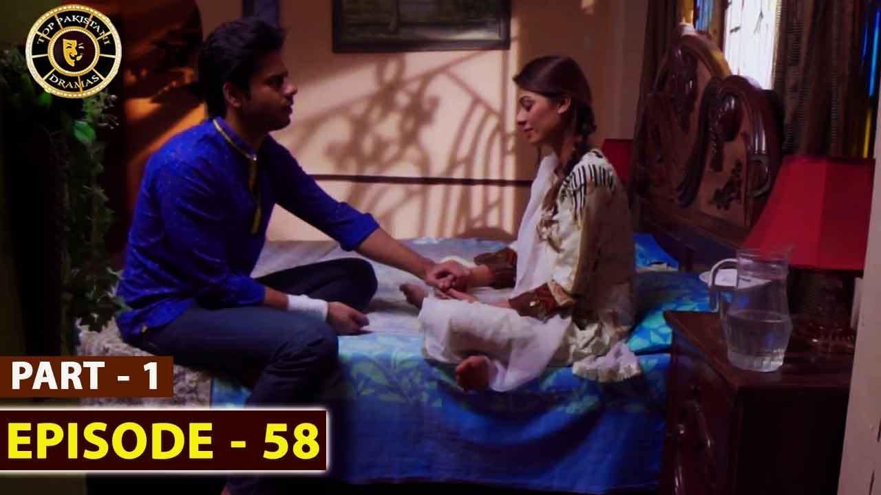 Pakeeza Phuppo Episode 58 | Part 1 | Top Pakistani Drama