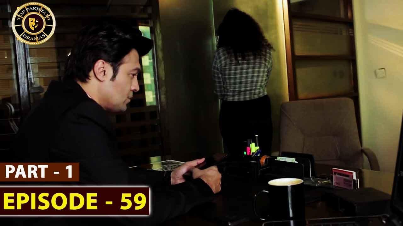 Pakeeza Phuppo Episode 59 | Part 1 | Top Pakistani Drama