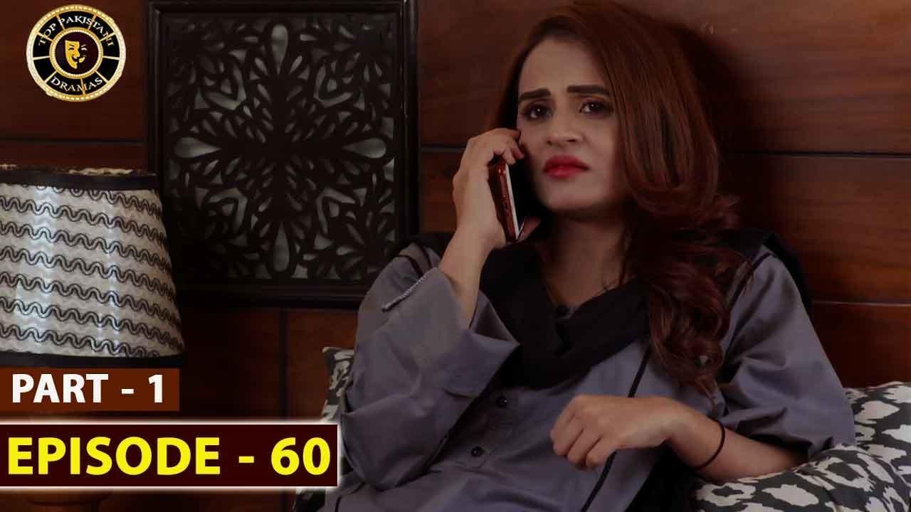 Pakeeza Phuppo Episode 60 | Part 1 | Top Pakistani Drama