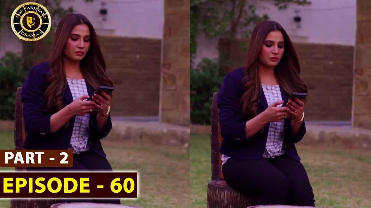 Pakeeza Phuppo Episode 60 | Part 2 | Top Pakistani Drama