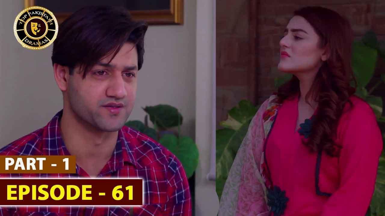 Pakeeza Phuppo Episode 61 | Part 1 | Top Pakistani Drama