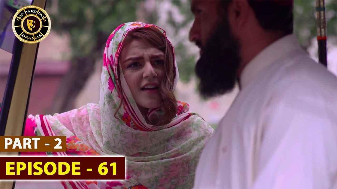 Pakeeza Phuppo Episode 61 | Part 2 | Top Pakistani Drama